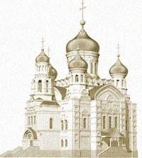 церковный собор