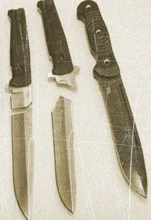 сломанные ножи