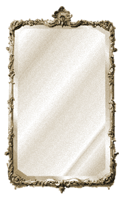 старинное зеркало