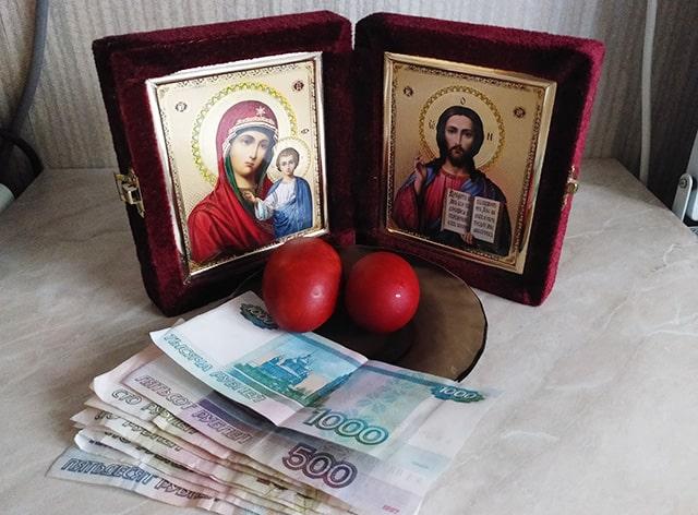 приметы перед Пасхой на деньги